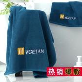 毛巾浴巾家用成人男女士洗澡純棉吸水速幹不掉毛加厚全棉大號裹巾