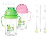 Dooby 大眼蛙 卡通神奇喝水杯250C.C(綠/粉)+卡通神奇水杯專用吸管250cc(2入) 贈清潔刷