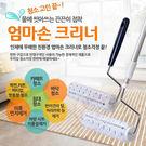 韓國 mama hands 水洗式多用途清潔滾輪3件組(1組入)【小三美日】※限宅配寄送