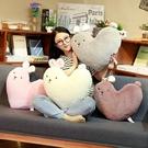 【限時下殺89折】兔子抱枕被子兩用沙發靠枕靠墊客廳床頭迷你北歐風少女心毯子