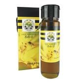 【養蜂人家】皇家金鐉龍眼蜂蜜1150g (蜂蜜/花粉/蜂王乳/蜂膠/蜂產品專賣)