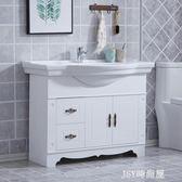 歐式浴室櫃組合落地式仿古衛浴櫃衛生間洗臉盆小戶型洗手池洗漱臺qm    JSY時尚屋