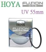 【聖影數位】HOYA 55mm Fusion One UV 抗紫外線保護鏡 取代HOYA PRO1D系列