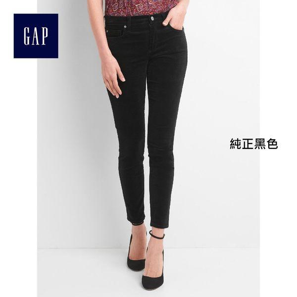 Gap女裝 時尚中腰緊身燈芯絨褲 851139