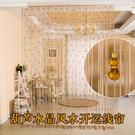 K9葫蘆水晶線簾愛心珠簾門簾加密隔斷裝飾簾臥室客廳玄關掛簾成品訂製 韓語空間