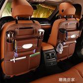汽車座椅收納袋車內多功能靠背椅背置物儲物掛袋車載裝飾用品超市『潮流世家』