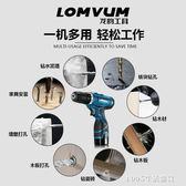 電鑽 12V鋰電鑚充電式手鑚小手槍鑚電鑚多功能家用電動螺絲刀電轉 NMS 1995生活雜貨 220V