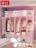 衣櫥 衣柜簡約現代經濟型塑料布衣櫥組裝臥室省空間仿實木板式簡易柜子