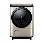 限區含配送+基本安裝HITACHI 日立 日本原裝 12.5KG 滾筒洗脫烘 洗衣機 BDNX125FHR 右開