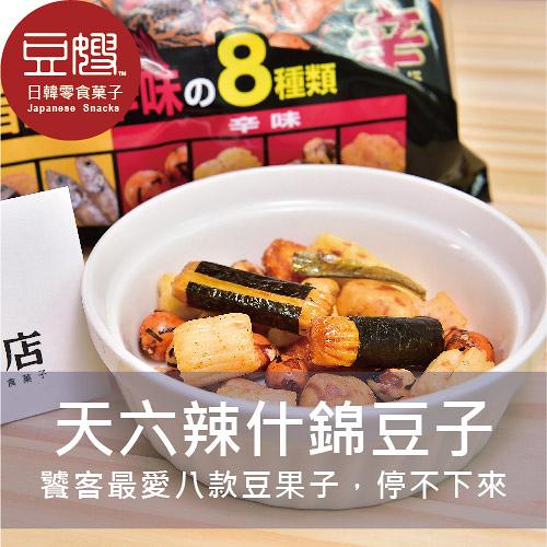 【豆嫂】日本零食 天六辣味什錦豆果子