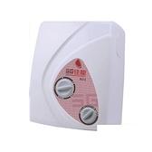 【南紡購物中心】佳龍【NH99】即熱式瞬熱式電熱水器雙旋鈕設計與溫度熱水器