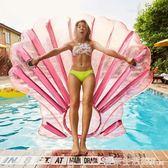 超大美人魚充氣浮床扇貝貝殼游泳圈水上漂浮氣墊浮排坐騎游泳裝備·夏茉生活YTL