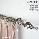 【Colors tw】伸縮 120~21...