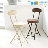 【MH家居】鐵製 摺疊凳 折疊凳 韓國哈尼折疊圓凳(象牙白)