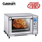 (限量搶)【Cuisinart美膳雅】22L微電腦不鏽鋼旋風式烤箱 TOB-200TW