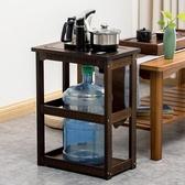 可移動邊幾角幾小茶幾茶桌邊柜實木泡茶臺燒水壺茶水架置物架柜子