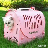 寵物貓狗外出便攜包 單肩小型寵物用品可露頭   BS19644『毛菇小象』TW