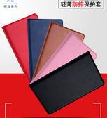 華為 MediaPad M3 8.4吋 平板電腦保護套 支架皮套 智慧休眠 纯色平板保護殼 超薄 全包PU軟內殼防摔