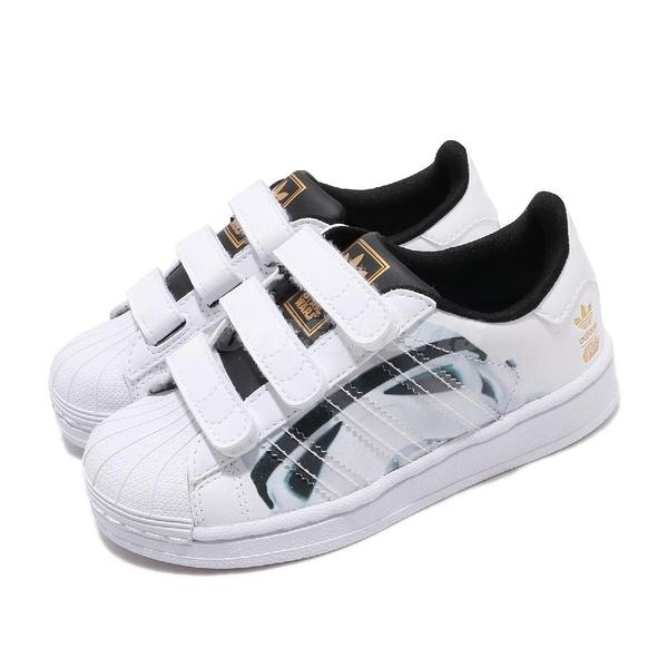 adidas 休閒鞋 Superstar Stormtrooper CF 白 黑 童鞋 中童鞋 運動鞋 星際大戰 【ACS】 B35623