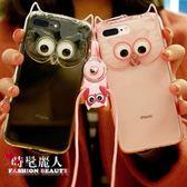 蘋果8手機殼卡通iphone7plus新款硅膠8plus防摔套7plus透明  全店88折特惠