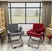 懶人椅現代簡約小沙發折疊椅陽臺宿舍家用電腦椅子靠背休閒 YYJ卡卡西