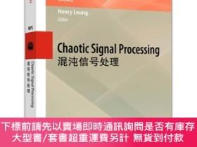 簡體書-十日到貨 R3YY【混沌信號處理 (Chaotic Signal Processing)(英文版)】 978704039...