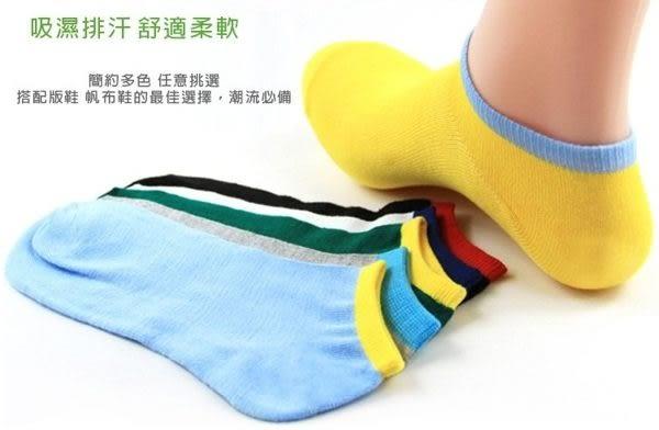 襪子【FSW017】男女純棉隱形短襪 隱形襪 短襪 SORT