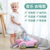 兒童學步車寶寶手推車防側翻可調速嬰多功能助步車帶音樂 【格林世家】