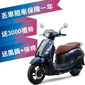 SYM 三陽機車 Fiddle DX 150 七期/CBS/碟煞/ZRSG/怠速熄火 2021全新車