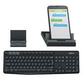[哈GAME族]免運費 可刷卡 羅技 Logitech K375s Multi-Device 無線鍵盤支架組 手機架 平版架 無聲鍵盤