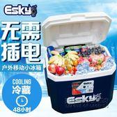 車載家用車用保溫箱冷藏箱便攜戶外冰桶保鮮箱釣魚 IGO