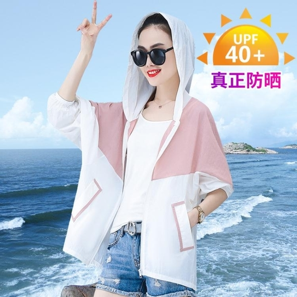 防曬衫 防曬衣女短款2020夏季新款防曬衫防紫外線韓版寬鬆休閒薄款外套潮
