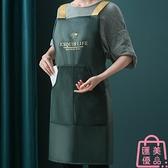 圍裙廚房防水防油可擦手工作服男可愛韓版女做飯圍腰【匯美優品】