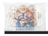 1I3B【魚大俠】FF233福氣米糕(10入/1kg/盒)