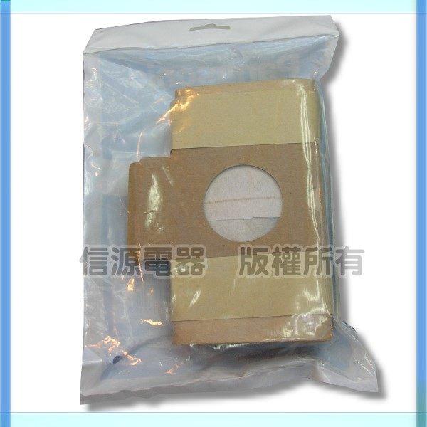 【信源】全新未拆封〞Panasonic 國際牌吸塵器專用集塵袋《TYPE C20E/C-20E》*免運費*