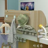 空電腦桌懶人學習桌大學生床上書桌寢室筆記本儲物YYP町目家