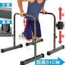 加長方管!!分體雙槓鞍馬架(四段高度)伏地挺身器速度跨欄單槓俯臥撐引體向上拉筋板健腹器健腹機