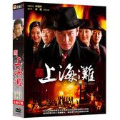 大陸劇 - 新上海灘DVD (全42集/6片) 黃曉明/黃海波/孫儷
