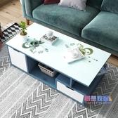 茶几 簡約現代鋼化玻璃茶臺 客廳小戶型創意茶桌家用組合角几邊几120*60cmJY【快速出貨】