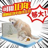 狗狗廁所大號大型犬泰迪金毛便便器尿盆中小型犬拉屎便盆寵物用品 qz2332【甜心小妮童裝】