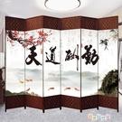 中式屏風隔斷簡易折疊客廳玄關牆行動折屏簡約現代辦公室實木屏風 新春禮物YYJ