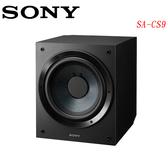 SONY索尼 10吋 115W 超重低音 SA-CS9