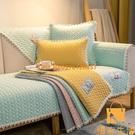 沙發墊四季通用布藝防滑坐墊簡約現代皮沙發...