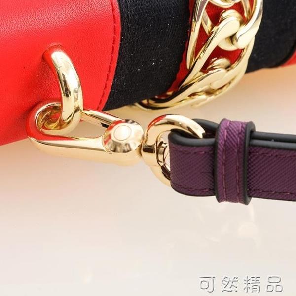 单肩包带配件十字纹百搭肩带女包背带黑色白色红色牛皮包带女 可然精品