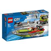 樂高積木 LEGO《 LT60254》City 城市系列 - Race Boat Transporter╭★ JOYBUS玩具百貨
