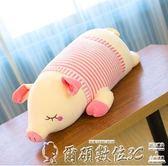 公仔抱枕毛絨玩具抱著睡覺的娃娃玩偶ins網紅超軟女禮物igo爾碩數位3c