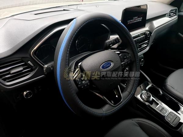 福特FORD 2代3代【KUGA方向盤皮套】2013-2022年KUGA 運動方向盤套 酷卡 轉向盤保護皮套