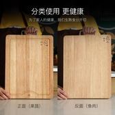 原森太砧板實木家用廚房分類菜板案板面板和面板黏板占板切菜板 小城驛站