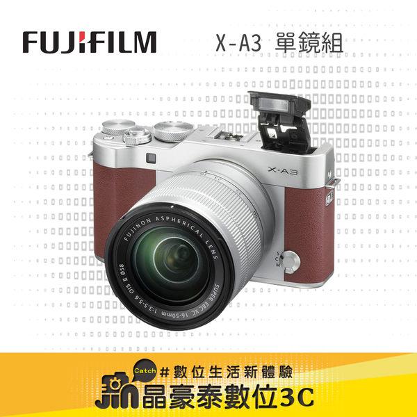 Fujifilm X-A3 +16-50mm 單鏡組 晶豪泰3C 專業攝影 公司貨 購買前請先洽詢貨況