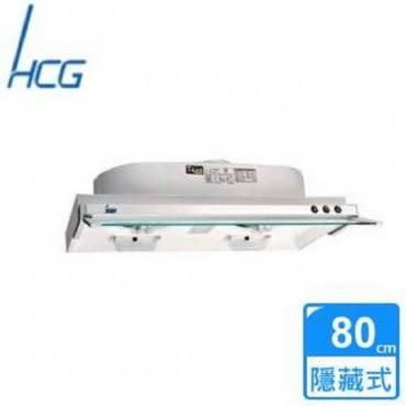 【HCG和成】隱藏式排油煙機(SE737/L)
